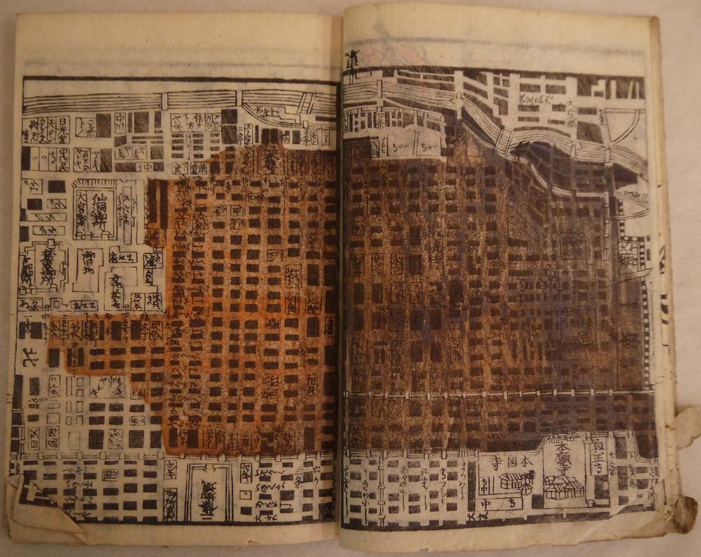 『秋の日照』(京都文化博物館)より「京都大火図」