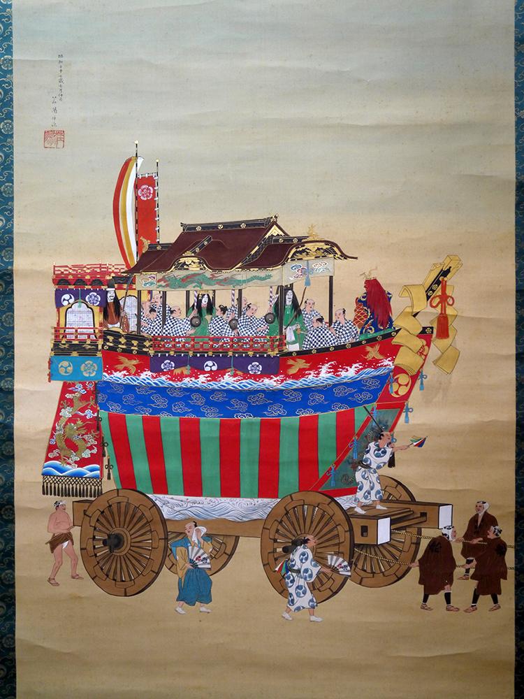 「祇園祭船鉾之図」中島荘陽画