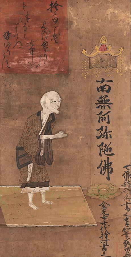 長楽寺 一遍上人像 (前期)